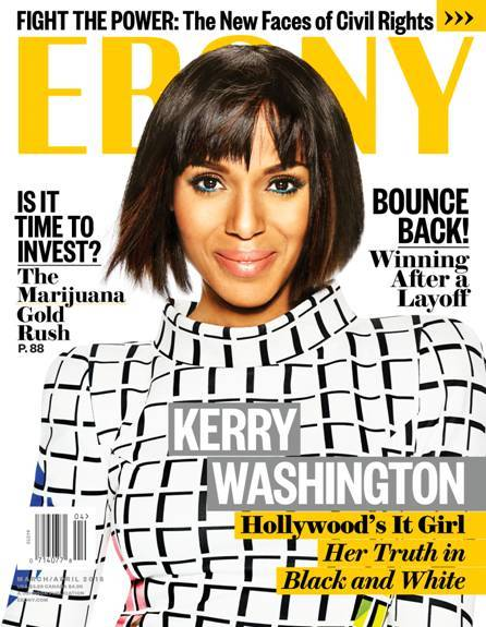 Kerry-washington-Ebony-April-2015